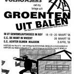 Groente uit balen | 1995